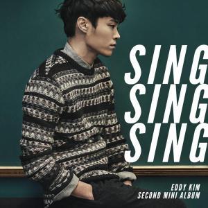 eddykim - singsingsing