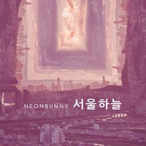 NeonBunny - RomanceinSeoul