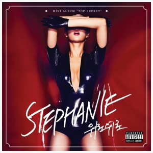 StephanieTopSecret
