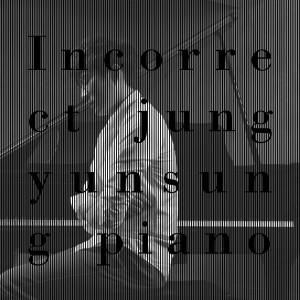 Jung Yunsungincorrect